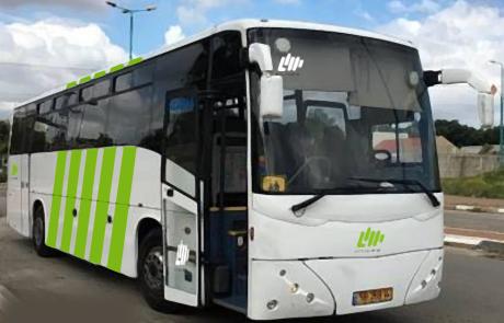 """תורמים למען שיפור תנאי התחבורה הציבורית ביו""""ש"""