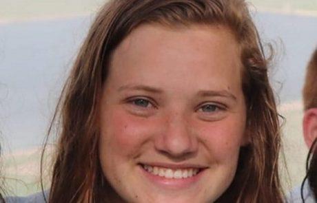 טרור במעיין על שם דני גונן- רינה שנרב בת ה17 נרצחה אביה ואחיה נפצעו