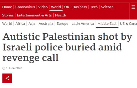 """דניאל פומרנץ: """"בעולם רואים את ההתקפה של ישראל כפשע נגד האנושות ומשווים אותנו לנאצים ולאפרטהייד"""""""