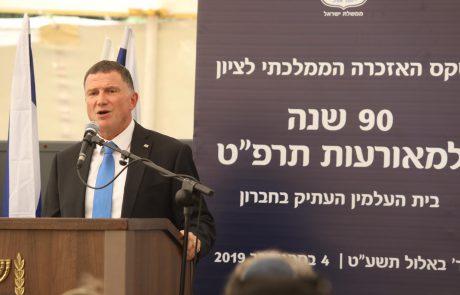 """יולי אדלשטיין: """"חברון תהיה עיר ואם בישראל"""""""