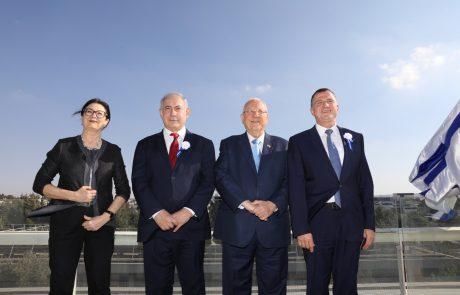 """נשיא המדינה כתב לחברי הכנסת: """"נבחרתם גם כדי להסכים"""""""