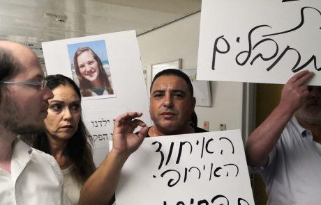 """המשפחות השכולות במפגן מחאה נגד רוצח רנה שנרב ז""""ל: """"דם ילדנו אינו הפקר"""""""