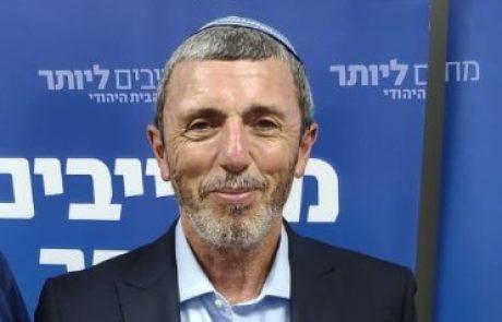 הבית היהודי מציגים: תכנית חומש לציונות הדתית