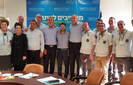 פתיחת חודש ארגון של בני עקיבא עם הבית היהודי- האיחוד הלאומי