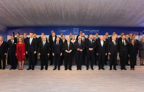 פורום השואה הבינלאומי בבית הנשיא
