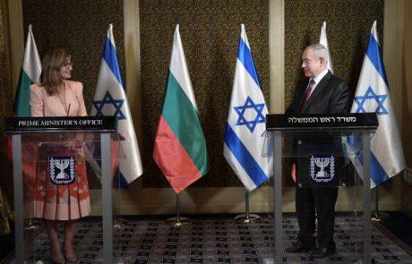 30 שנה ליחסים הדיפלומטים בין ישראל לבולגריה