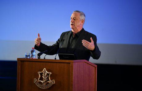 """נאומו של שר הביטחון בני גנץ בכנס סגל הפיקוד הכללי של צה""""ל"""