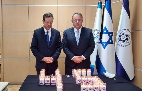 דקה דומיה לזכר קורבנות האסון ברחבי העולם היהודי