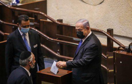 יצחק הרצוג נבחר לנשיא המדינה ה11 של מדינת ישראל