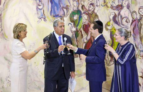יצחק הרצוג הושבע לנשיא המדינה