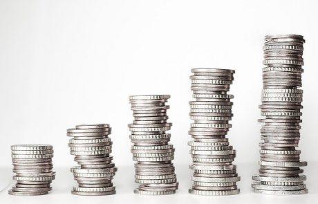 מענק הוצאות לעסק קטן- אפשר להגיש